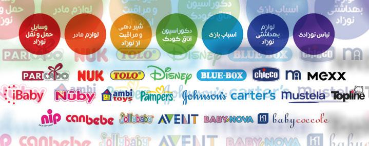baby-logos